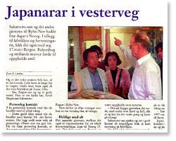 ノルウェー新聞に掲載